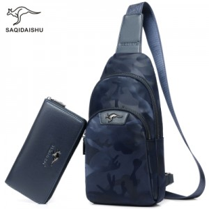 Набор сумка мужская + кошелек арт МК42 синий камуфляж