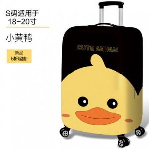 Чехол для чемодана арт.ЧЧ02,цвет: Желтая утка
