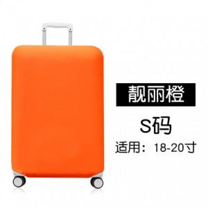 Чехол для чемодана арт.ЧЧ03,цвет: Оранжевый
