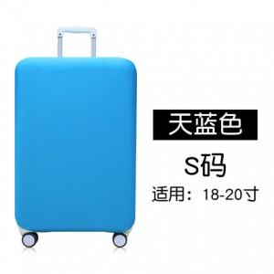 Чехол для чемодана арт.ЧЧ03,цвет: Синий