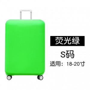 Чехол для чемодана арт.ЧЧ03,цвет: Зеленый