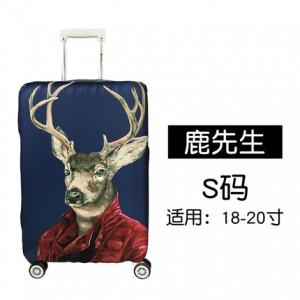 Чехол для чемодана арт.ЧЧ03,цвет: Мистер Дир