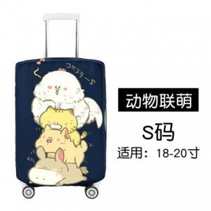 Чехол для чемодана арт.ЧЧ03,цвет: Животные