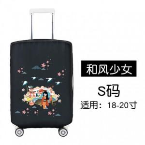 Чехол для чемодана арт.ЧЧ03,цвет: Девушка и ветра