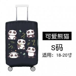 Чехол для чемодана арт.ЧЧ03,цвет: Милая Панда