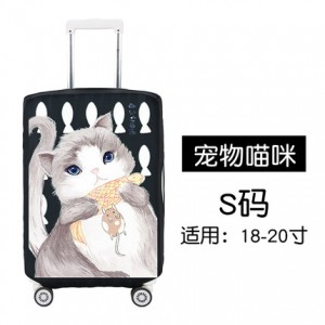 Чехол для чемодана арт.ЧЧ03,цвет: Домашняя кошка