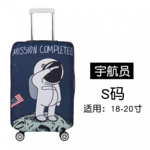 Чехол для чемодана арт.ЧЧ03,цвет: Астронавт