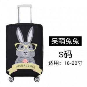 Чехол для чемодана арт.ЧЧ03,цвет: Милый кролик