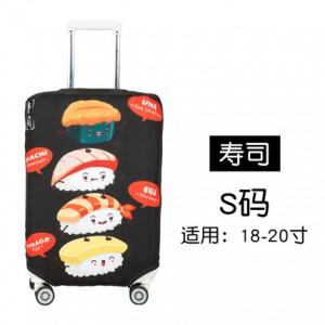 Чехол для чемодана арт.ЧЧ03,цвет: Sushi