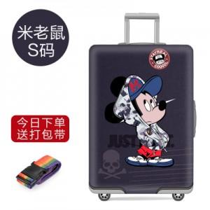 Чехол для чемодана арт.ЧЧ04,цвет: Микки Маус