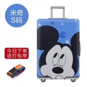 Чехол для чемодана арт.ЧЧ04,цвет: Микки