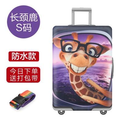 Чехол для чемодана арт.ЧЧ04,цвет: Жираф