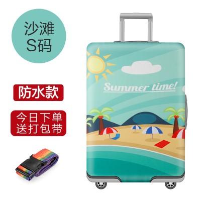 Чехол для чемодана арт.ЧЧ04,цвет: Пляжный