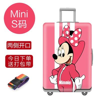 Чехол для чемодана арт.ЧЧ04,цвет: Минни