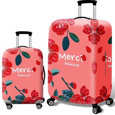 Чехол для чемодана арт.ЧЧ10,цвет: Камелия