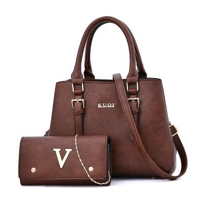 Набор сумок из 2 предметов арт.А577,цвет: Темно-Коричневый