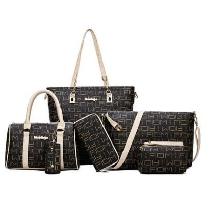 Набор сумок из 6 предметов арт.А589,цвет: Коричневый с бежевым