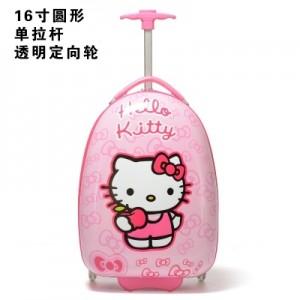 Чемодан арт.ЧД2 16 дюймов Hello Kitty