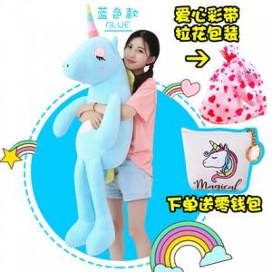 Мягкая игрушка-подушка арт.МИ10,цвет: Синий Единорог