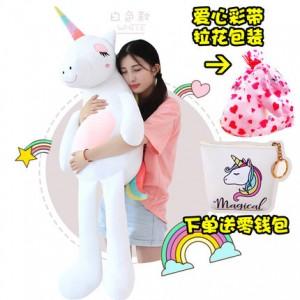 Мягкая игрушка-подушка арт.МИ10,цвет: Белый Единорог
