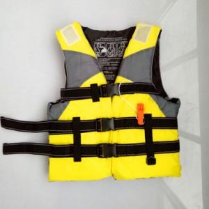 Взрослый спасательный жилет арт.СЖ05,цвет: Желтый