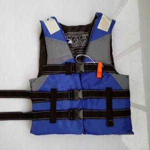 Взрослый спасательный жилет арт.СЖ05,цвет: Синий