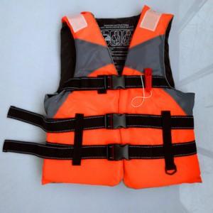 Взрослый спасательный жилет арт.СЖ05,цвет: Апельсин
