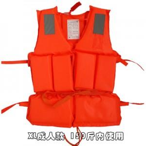 Взрослый спасательный жилет на завязках XL арт.СЖ07