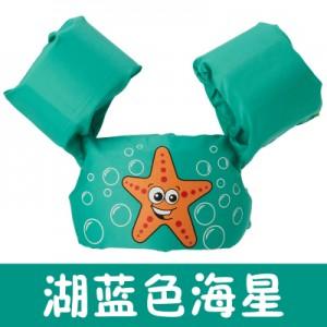 Детский спасательный жилет арт.СЖ09,цвет: Голубая морская звезда