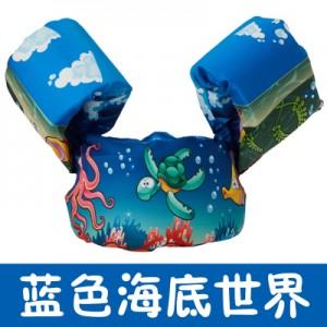 Детский спасательный жилет арт.СЖ09,цвет: Подводный мир
