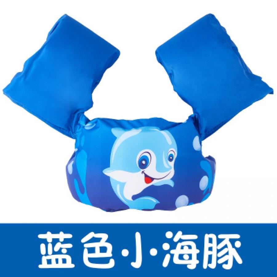 Детский спасательный жилет арт.СЖ09,цвет: Голубой дельфин