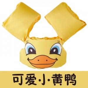 Детский спасательный жилет арт.СЖ09,цвет: Маленькая желтая утка