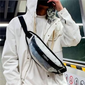 Сумка мужская арт.МК81,цвет: Белый
