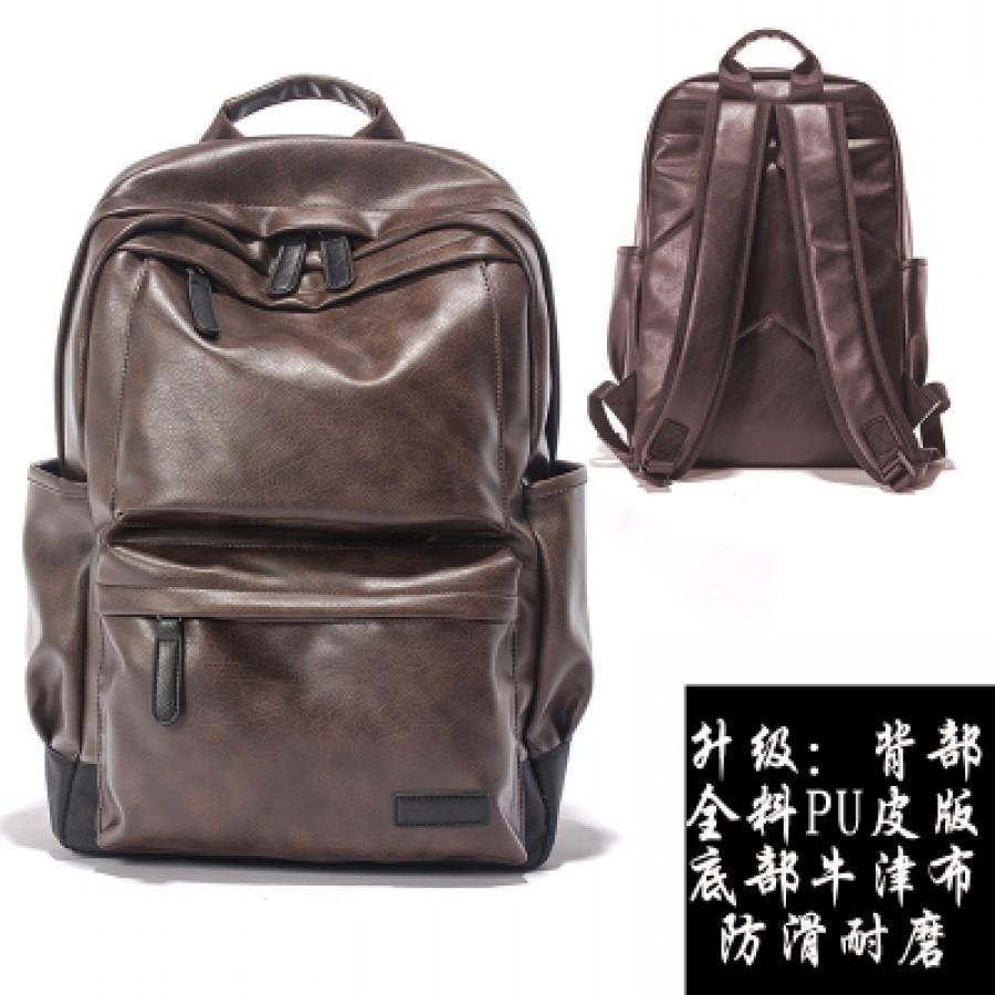 Рюкзак мужской арт.МК82,цвет: Браун