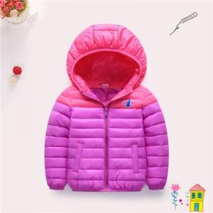 Детская куртка арт.КД074,цвет: Фиолетовый