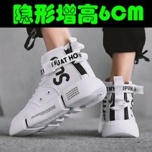 Мужские кроссовки арт.ОМ67,цвет: Белый черный