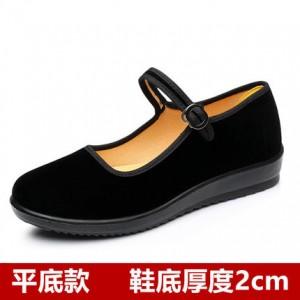 Женские туфли арт.ОЖ404,цвет: Черный 101