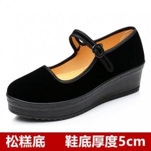 Женские туфли арт.ОЖ404,цвет: Черный 103