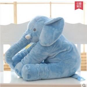 Мягкая игрушка арт.МИ11,цвет: Голубой  слон