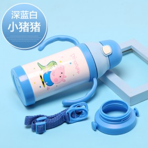 Детский термос Пеппа арт.Т01,цвет: Синий Джордж