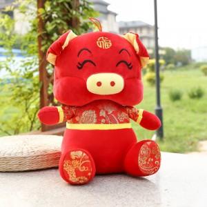 Мягкая игрушка арт.ИГ13,цвет: Радостная свинка талисман