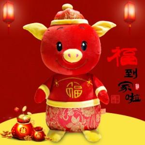 Мягкая игрушка арт.ИГ13,цвет: Волшебная свинка талисман 2