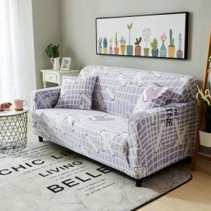 Чехол арт. МЧ7 цвет: Фиолетовое шитье