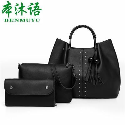 Набор сумок из 3 предметов арт.А560,цвет: Черный