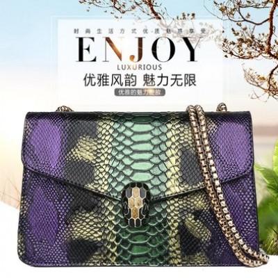 Женская сумка арт.Б613.цвет: Фиолетовый