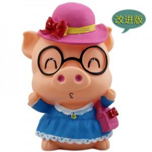 Копилка Piggy Bank арт.ОГ2019,цвет:Свинка в очках