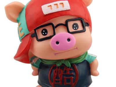 Копилка Piggy Bank арт.ОГ2019,цвет: Очки Холодная свинка