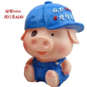 Копилка Piggy Bank арт.ОГ2019,цвет: Miss Pig