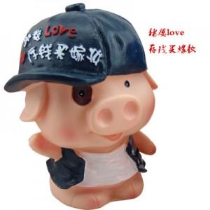 Копилка Piggy Bank арт.ОГ2019,цвет: Love свинка