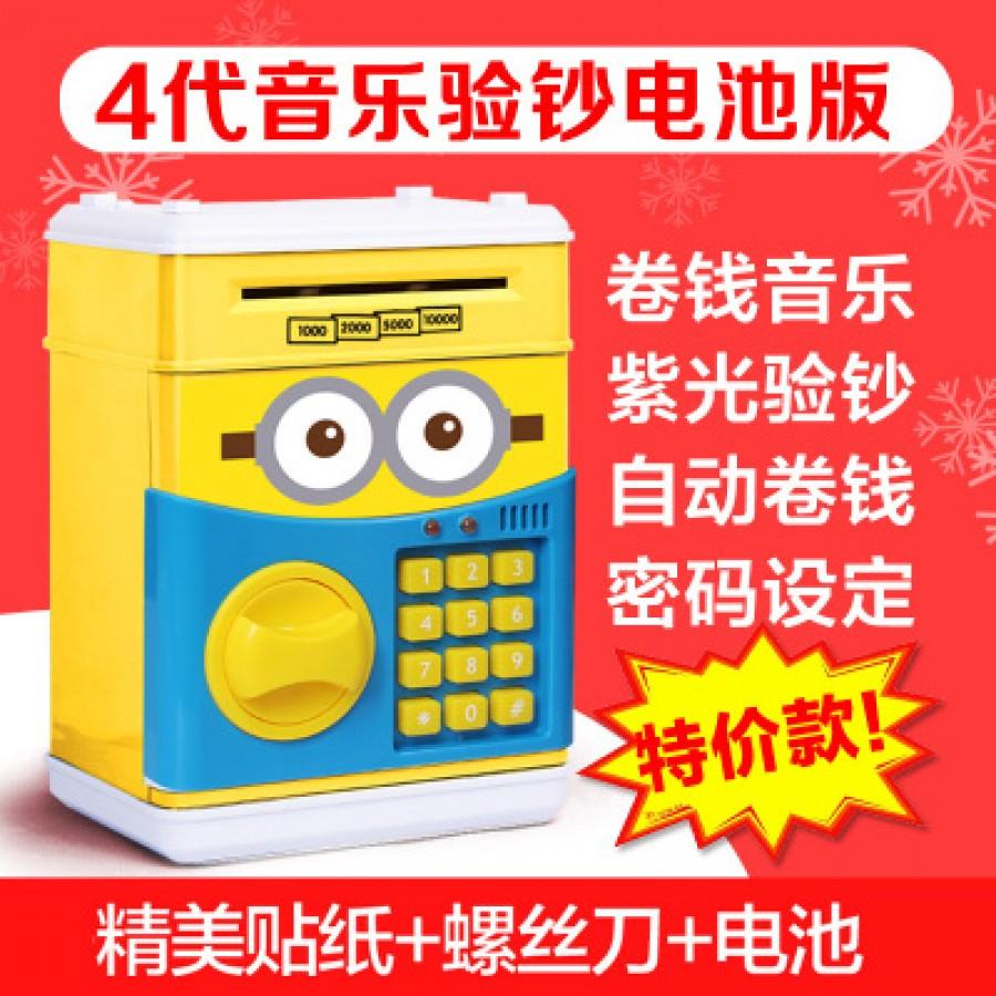 Копилка автоматическая с паролем арт.ОГ110,цвет: Huangren